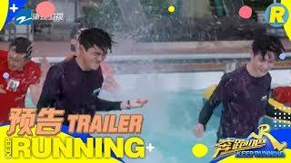 【预告】Lucas和KUN水上尬舞?雨琦请来了PENTAGON闫桉 《奔跑吧3》 Keep Running S3 EP12 预告 20190705 [ 浙江卫视官方HD ]