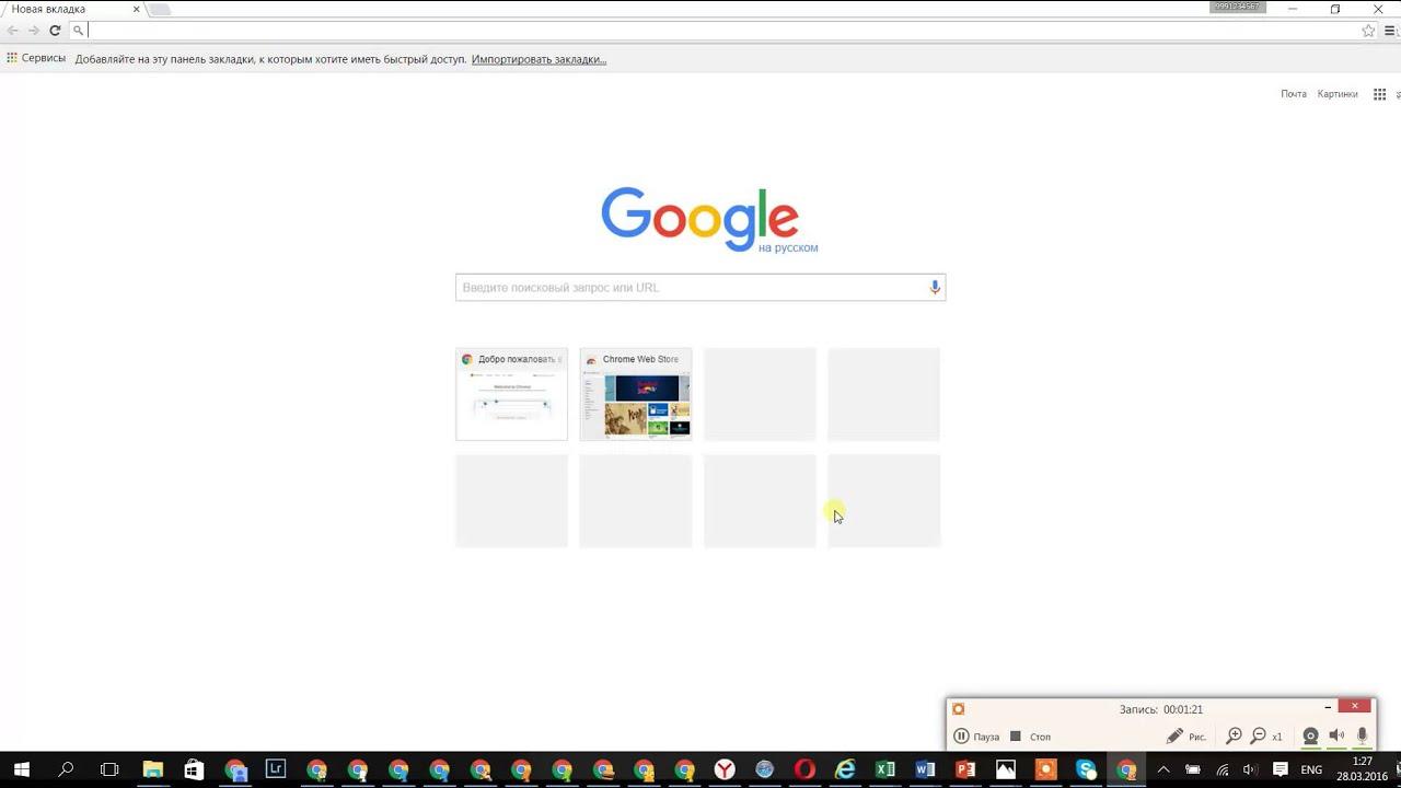 Как создать несколько аккаунтов в Google Chrome - YouTube