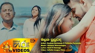Malaka Susuwanda - Roshan Rernando ft Thilinika Fernando