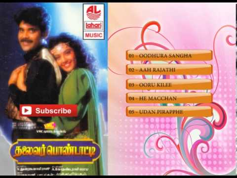Tamil Old Hit Songs | Thalaivar Pondatti Movie Songs | Jukebox video