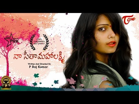 Naa Seetha MahaLaxmi || Award winning Latest Telugu Comedy  Short Film 2018 || By P Raj Kumar