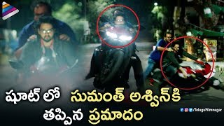 Sumanth Ashwin Escapes From A Major Accident | Prema Katha Chitram 2 | 2018 Latest Telugu Movies