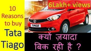 10 reasons to buy Tata Tiago- Review-क्यों हो रही है सुपर हिट - Twizards Automobiles