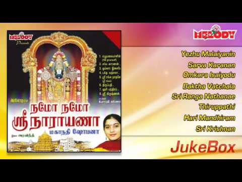 Perumal Tamil Devotional song_Sarva Karanan_Sung By Mahanathi...
