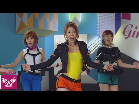 GIRL'S DAY - OH! MY GOD(오마이갓) M/V