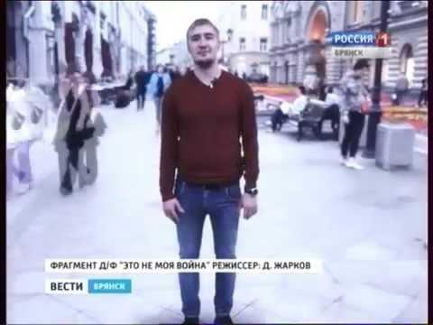 Россия1 о фильме