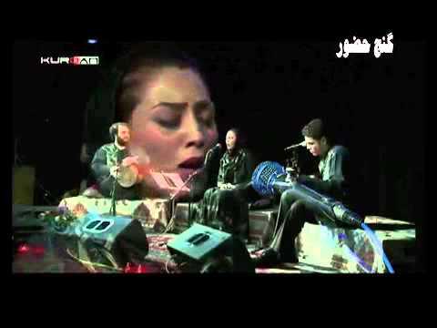 Sarang Seyfizadeh Vesal Ensemble Concert Trk 05 Nafas e Sobh Youtube