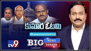 Big News Big Debate: Kumaraswamy Government Falls - Rajinikanth TV9