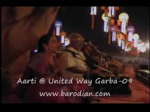 Aarti At United Way Garba 2009 By Shri Atul Purohit video
