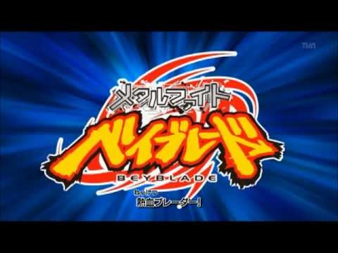 Beyblade Metal Fight 4d-opening video