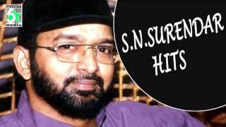 S.N.Surendar Super Hit | Audio Jukebox