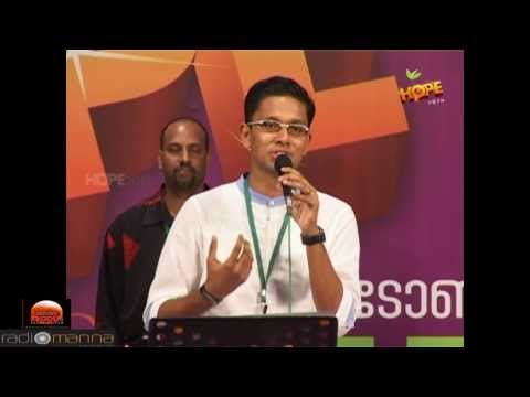 Thenilum Madhuram Immanuel Hendry Hope2013 video