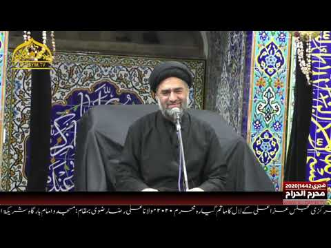 11th Muharrum Markazi Majlis |  Maulana Ali Raza Rizvi | Imam Bargah Shareek Tul Hussain Johar