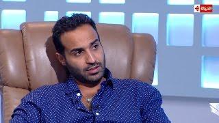 الحياة | شاهد.. أحمد فهمي لـ راغدة شلهوب: هذه أسباب انفصالي عن شيكو وهشام ماجد