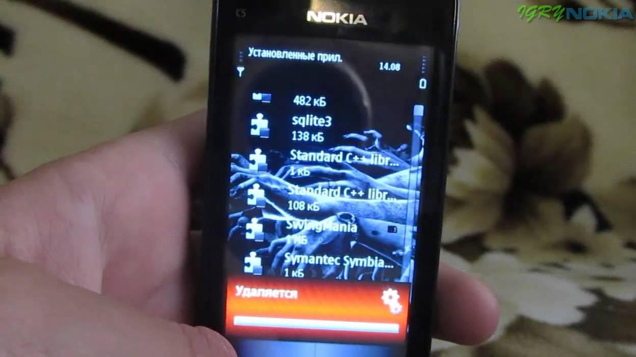 Как взломать пароль на телефоне. Взлом Belle.avi. Asphalt 6 HD: Symbian 3