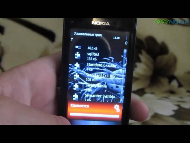 Взлом Телефона на Symbian как взломать на нокиа белла сертификат.