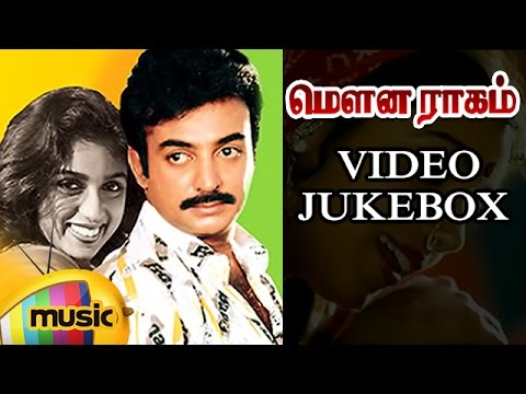 Mouna Ragam Tamil Movie Songs | Video Jukebox | Revathi | Mohan | Ilayaraja | Mango Music Tamil