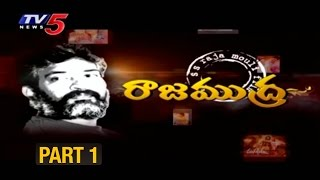 journey-of-success-ss-rajamouli-success-story-exclusive-part1