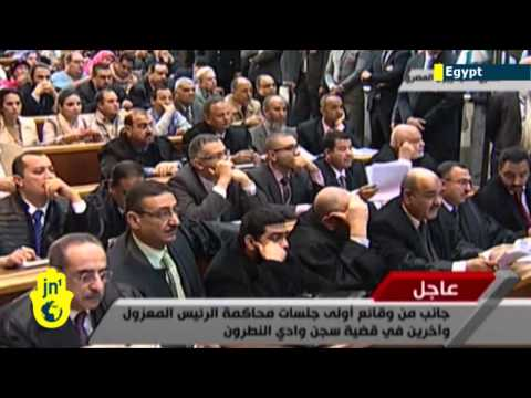 Former President on Trial: Ousted Egyptian leader Mohammed Morsi appears in Cairo court