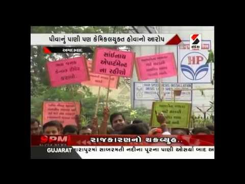 People are Troubled with Chemical Laden Water in Ahmedabad || Sandesh News