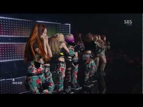 [ytma 올해의 뮤직비디오상 수상] 소녀시대 (girls' Generation) [i Got A Boy] sbs Inkigayo 인기가요 20130113 video