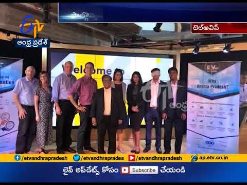 Vizag Fintech festival from October 22 to 27
