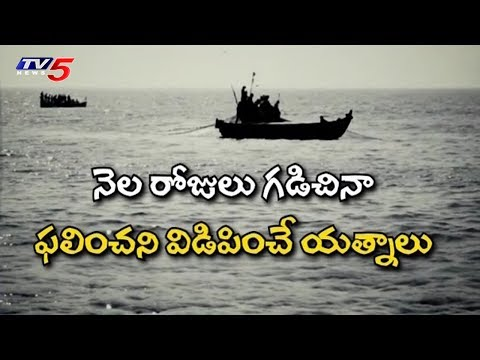 TV5 Ground Report On Uttarandhra Fishermen Stuck in Pakistan | Vizianagaram Dist | TV5 News