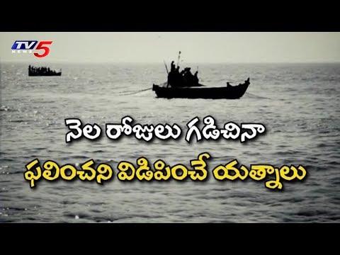 TV5 Ground Report On Uttarandhra Fishermen Stuck in Pakistan | Vizianagaram Dist | TV5 News