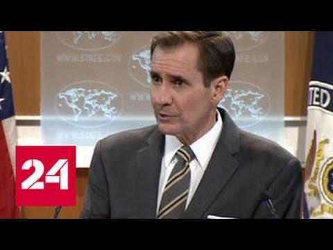 Джон Кирби против Russia Today: для госдепа не все СМИ равны