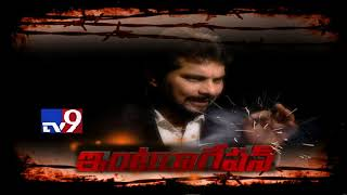 JC family involved in the murder of former MLA Surya Pratap Reddy ? - Watch in Interrogation!