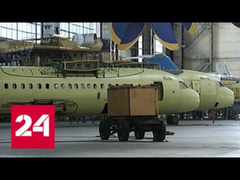 Антонов: какая судьба уготована авиаконцерну