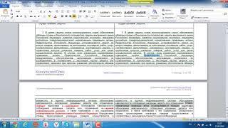Статья 14 изменения 01 07 18