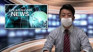 アベノマスク小顔選手権【FDNニュース】
