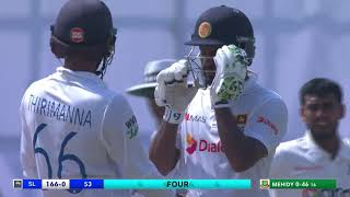 Day 1 Highlights | Sri Lanka v Bangladesh, 2nd Test 2021