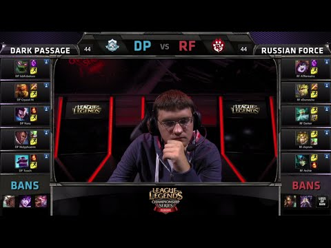 Dark Passage vs Russian Force | Game 3 Round 2 International Wild Card GamesCom 2014 LOL | DP vs RF