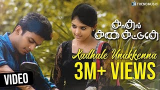 Kadhale Unakkenna Video Song HD Kadhal Kan Kattudhe