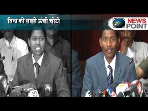 After scaling Mt. Everest Poorna and Anand, Capital,NewspointTV