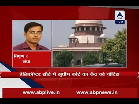 SC issues notice to Centre and CBI in VVIP chopper case, seeks reply in four weeks