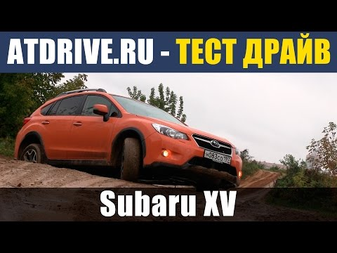Subaru XV - Большой обзор