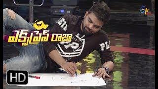 Express Raja   Funny Bite 3   18th May 2018   ETV Plus