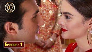Hasad   Episode 1   Shehroze Sabzwari & Minal Khan   Top Pakistani Drama