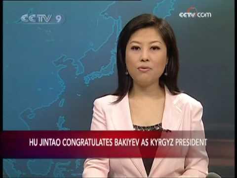 Chinese President Hu congratulates Bakiyev as Kyrgyz President - CCTV 073009