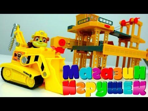 Видео для детей: Крепыш (мультик Щенячий патруль) в Магазине игрушек! #Игрушки для детей
