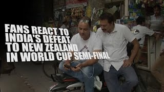 Watch: Fans react to India's defeat to New Zealand in World Cup semi-final
