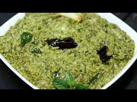 పుదీనా పచ్చడి ఇలా చేస్తే చాలా బాగుంటుంది ||  How to make Pudina Chutney for Idli Dosa and Rice