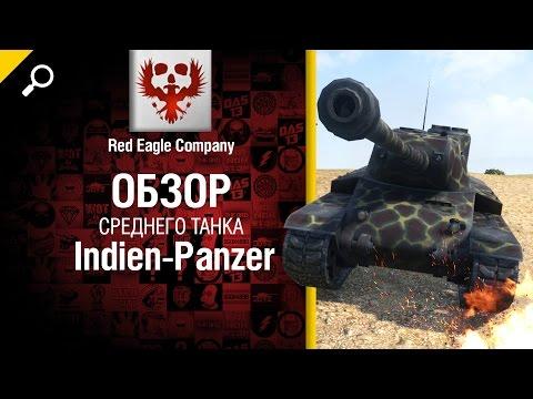 Средний танк Indien Panzer - обзор от Red Eagle Company [World Of Tanks]