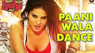 download lagu Pani Wala Dance   Full Song  Kuch gratis