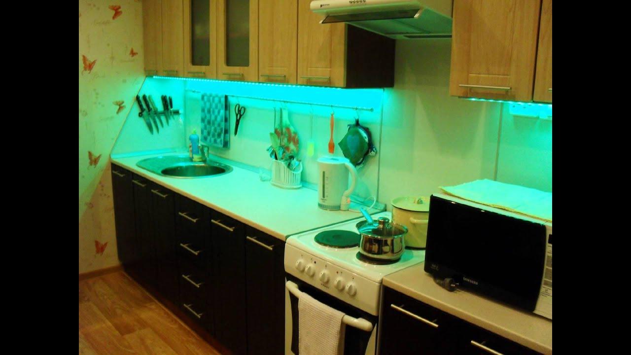 Подсветка на кухне своими руками