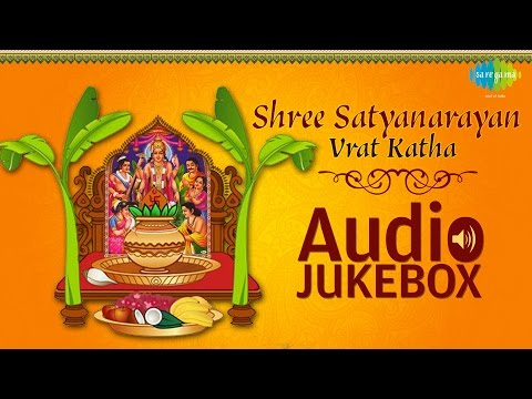 Shree Satyanarayan Vrat Katha | Hindi Devotional Chants | Audio Jukebox