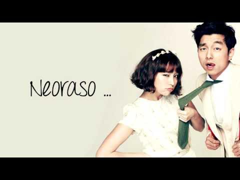 Because its you - Davichi [BIG OST] LYRICS HD